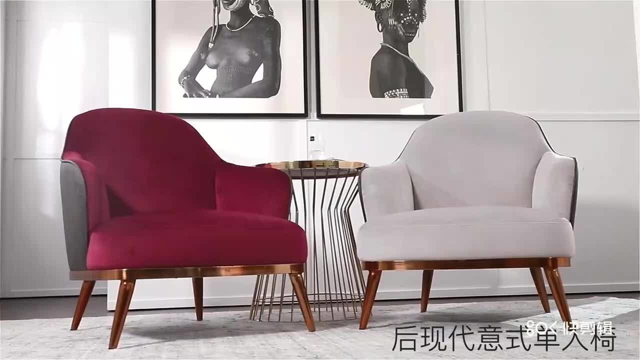 Best 2018 Hot Sale Round Lounge Chair Sofa Living Room Chairs With Pictures