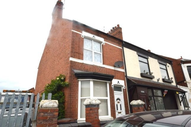 Best 2 Bedroom Terraced House To Rent 51601682 Primelocation With Pictures