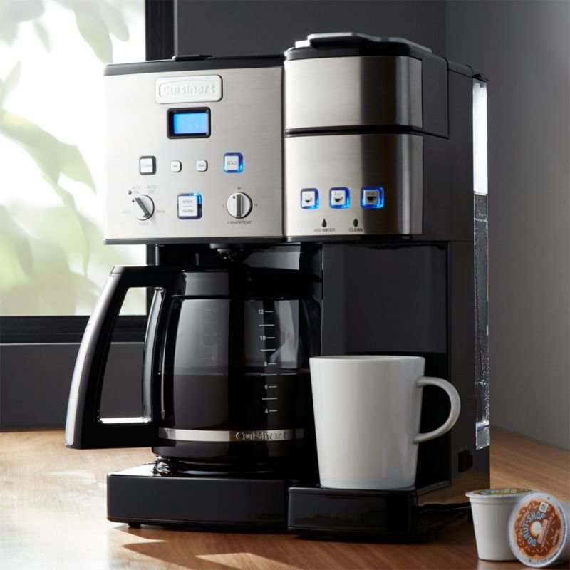 Best Cuisinart Combination K Cup Carafe Coffee Maker Reviews With Pictures