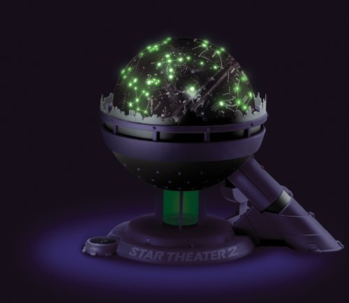 Best In My Room Star Theater Tabletop Planetarium Light With Pictures