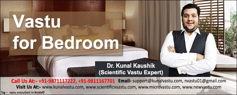 Best North West Bedroom Vastu Remedies Archives Vastu Shastra With Pictures