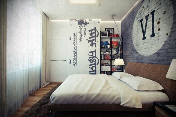 Best 25 Trendy Bachelor Pad Bedroom Ideas Home Design And With Pictures