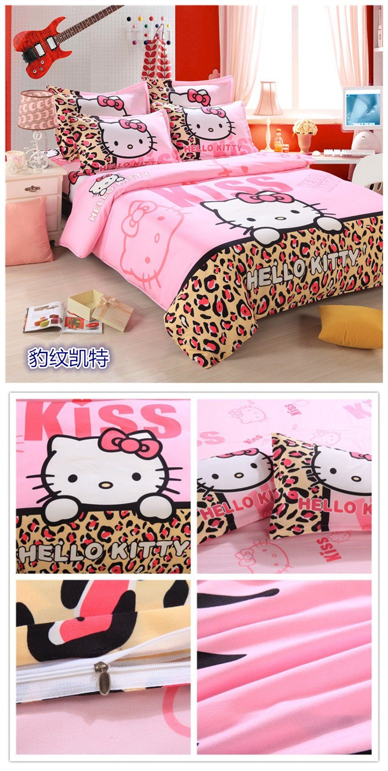 Best Kids Hello Kitty Bedding Duvet Quilt Cover Bedding Set With Pictures