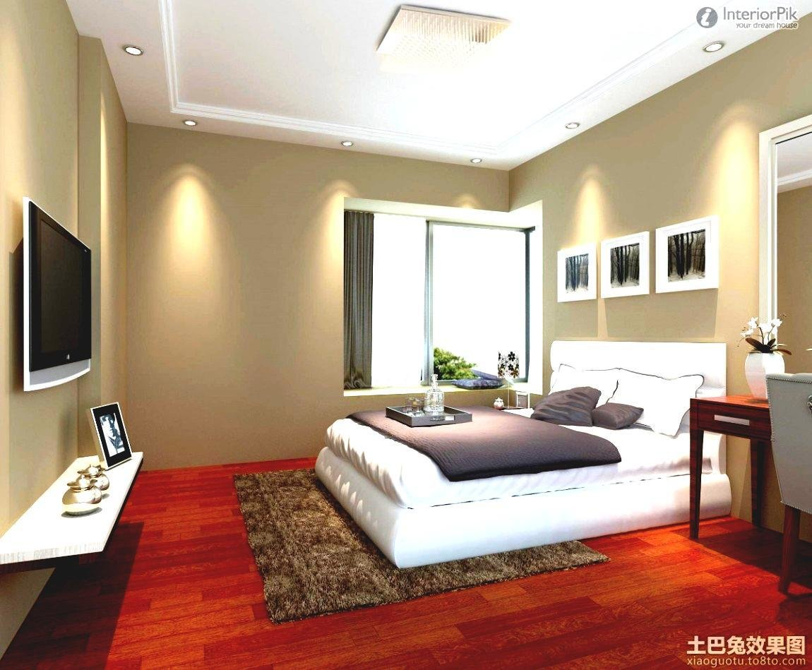 Best Master Suite Decorating Ideas Decodir Goodhomez Com With Pictures