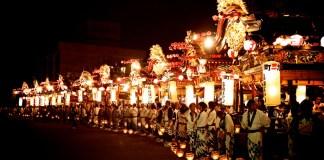 September Japanese Holidays, Japanese Culture