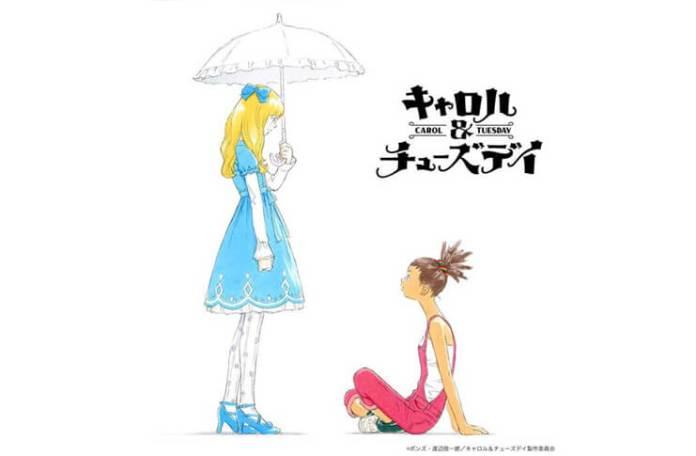Carol & Tuesday Original Anime -- Featured