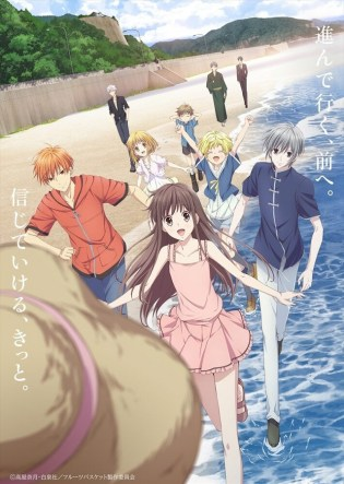 fruits basket season 2 new visual