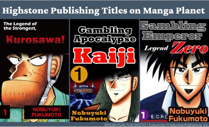 Manga Planet Nobuyuki Fukumoto