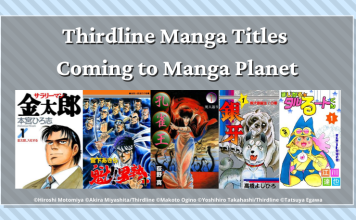 salary man kintaro and more coming to manga planet