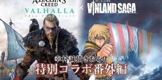 Vinland Saga and Valhalla Crossover