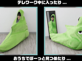 metapod chair