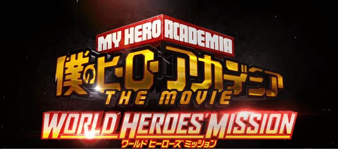 My Hero Academia Film