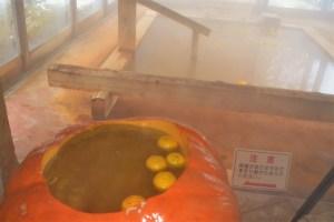 ふたごの湯冬至ゆず風呂とかぼちゃ風呂