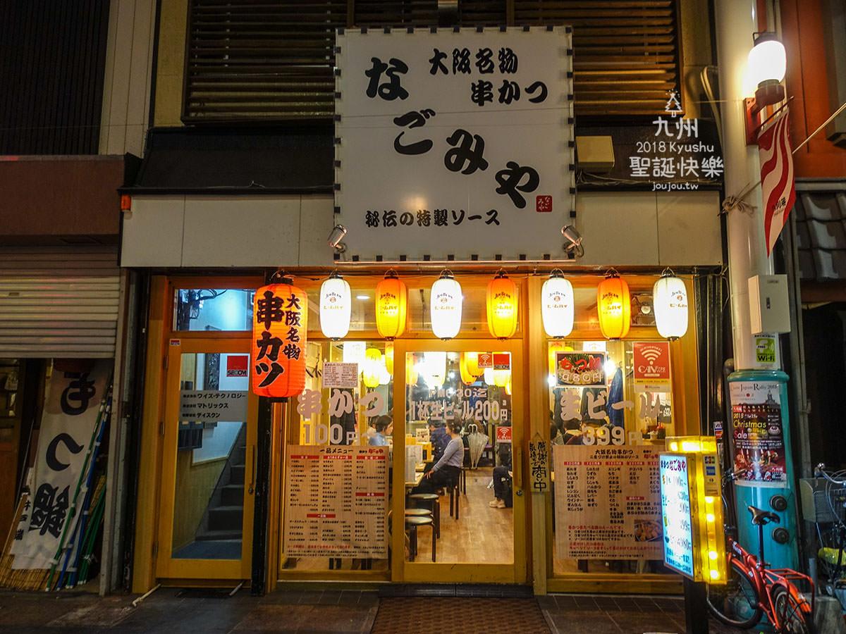 [旅行] 真實深度旅遊經驗in日本福岡-先說好,是我朋友的故事