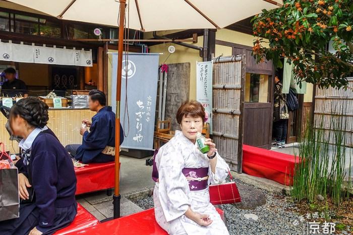[遊記] 帶阿母就去京都吧-穿大尺碼和服登清水寺-Day3-2