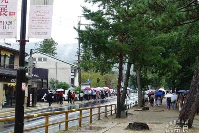 [遊記] 帶阿母就去奈良吧-吃柿葉壽司撐傘參見大佛被鹿咬-Day5
