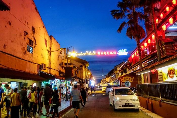 [吉隆坡] 鎰記海南雞排不是海南雞,吉隆坡往馬六甲竟然沒塞車 大馬行 DAY3-1