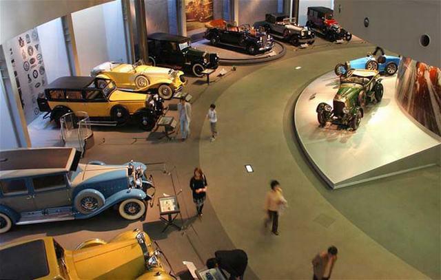 Музей машин Тойота
