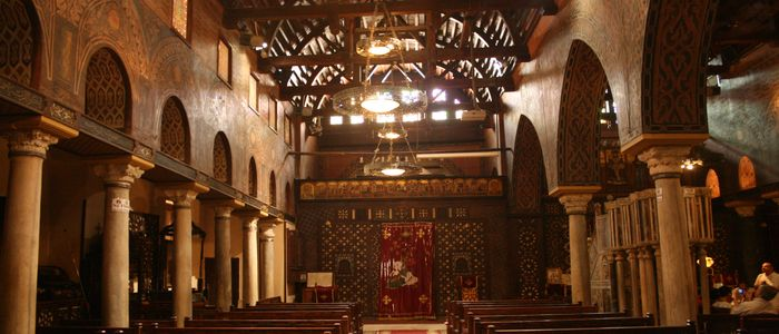 Hanging Church is a Famous Coptic Orthodox Church