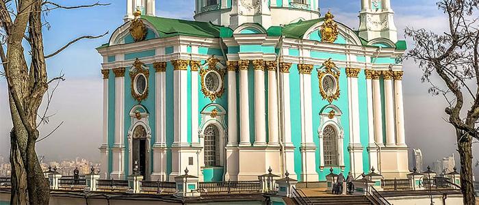 explore kiev history
