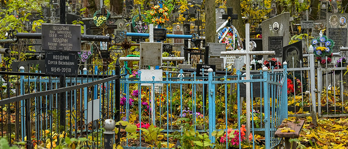 kiev cemeteries