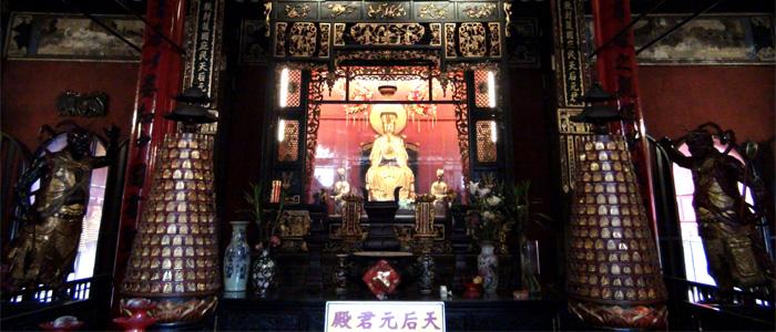 lin fung mui temple