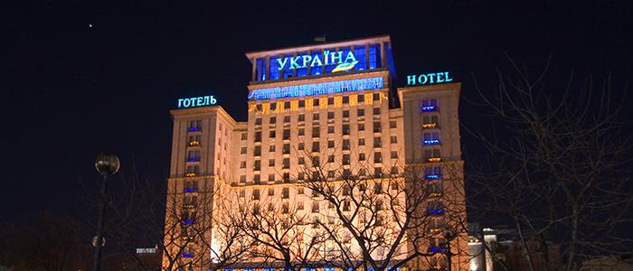 luxury hotel in kiev