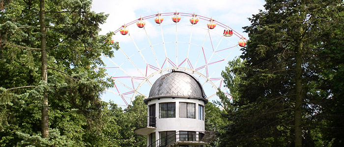 Things to do in Belarus_Gorky Park