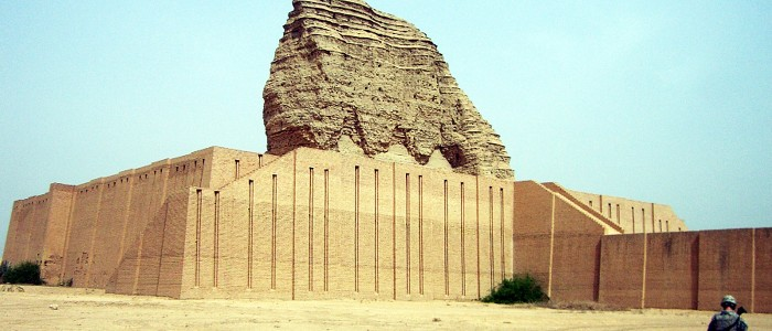 top things to do in Iraq - Dur-Kurigalzu
