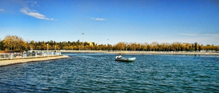 top things to do in Iraq - Sami abdulrahman Park