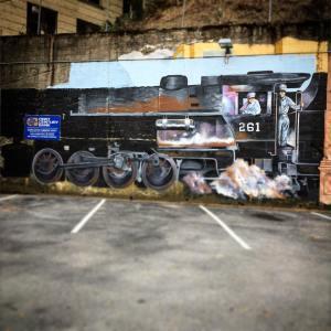 Locomotive 261