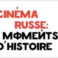 Du 26 avril au 24 juin, l'Institut Lumière célèbre le centenaire de la Révolution russe