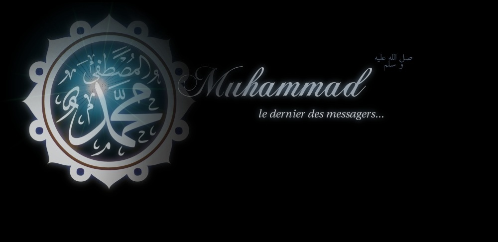messager d'Allah