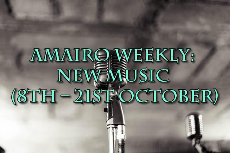 Amairo Weekly Music