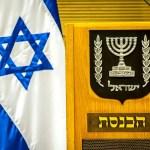 Israel zieht Konsequenzen (Bild: Von Roman Yanushevsky/shutterstock.com)