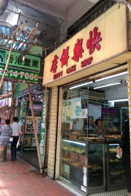 One of the oldest bakery in Wan Chai.