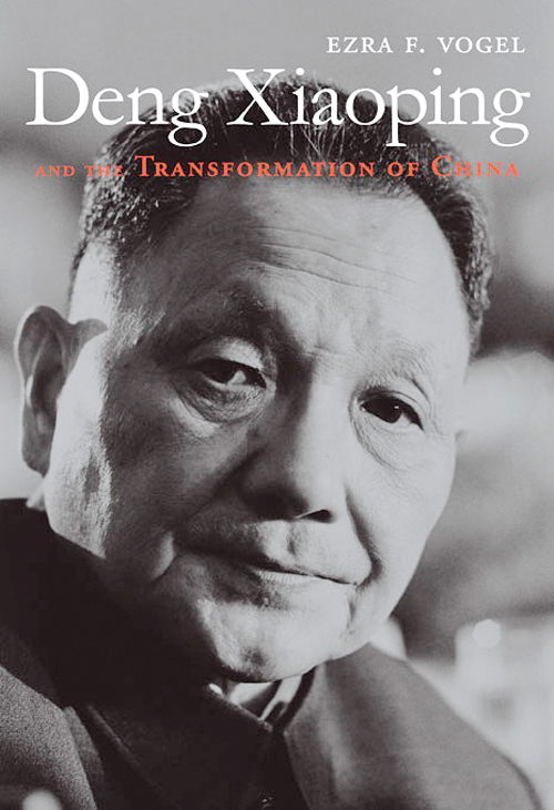 Image result for deng xiaoping deng's biography by ezra vogel