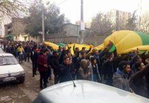 Étudiants de l'université Akli Mohand Oulhadj de Bouira