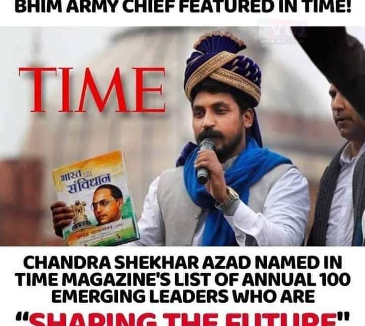 Bhim army chief