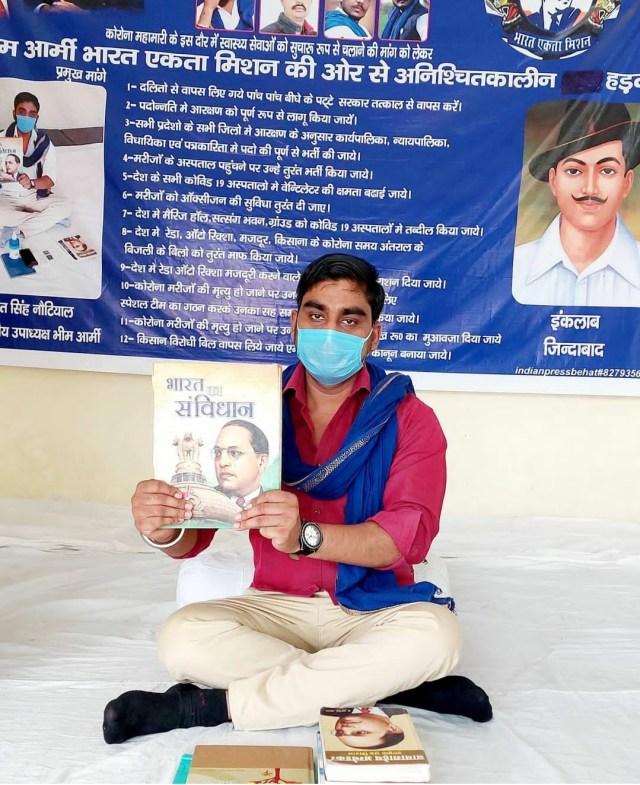 Bhim army Manjeet singh Notiyal