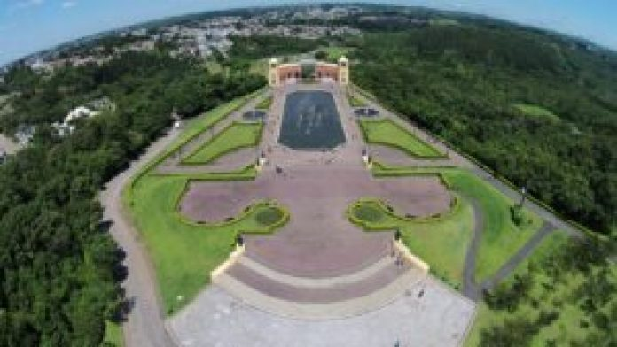 Curitiba Tangua Park