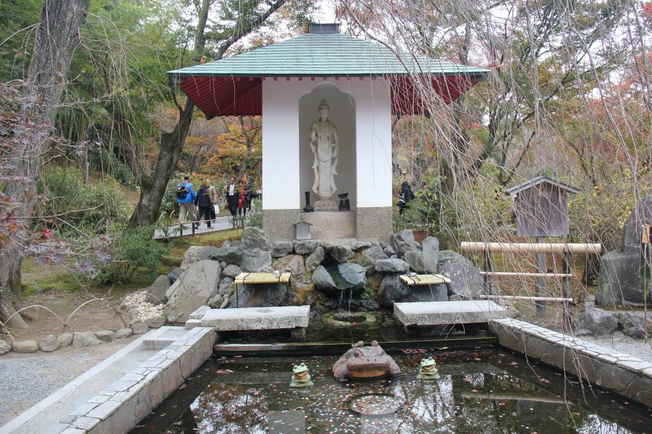 Japan 458