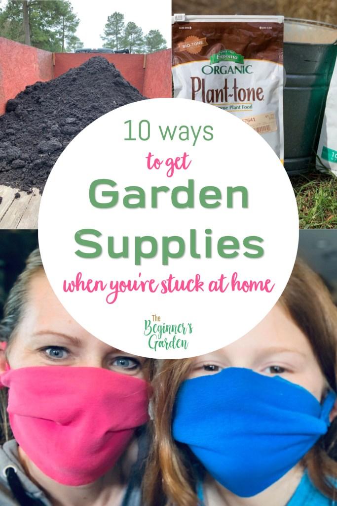ways to get garden supplies