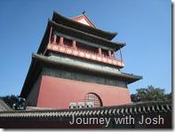 Jingshan Park Buddhist Temple