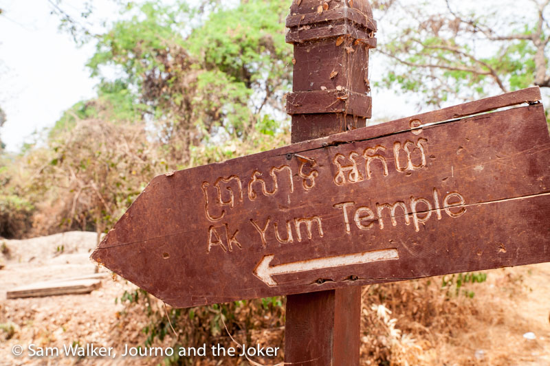 Ak Yum Temple, West Baray