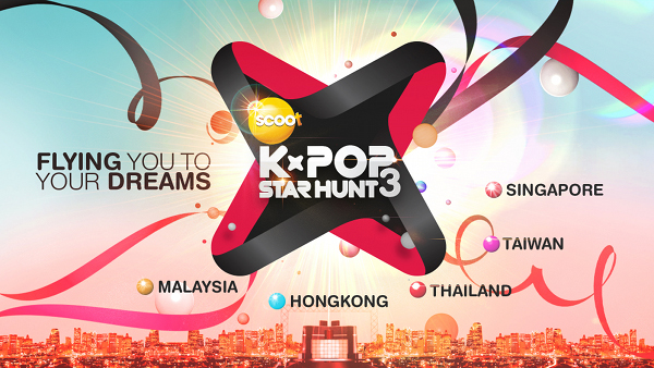 Scoot K-Pop Star Hunt 3