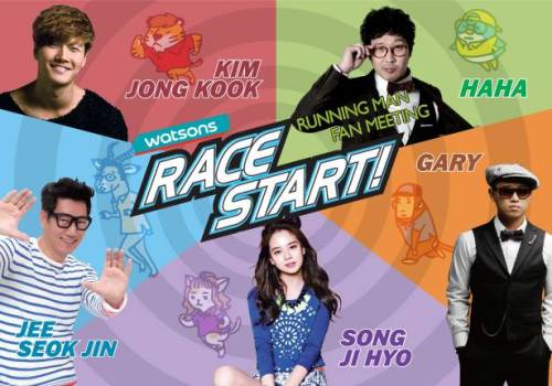 Running Man Fan Meeting Singapore 2013
