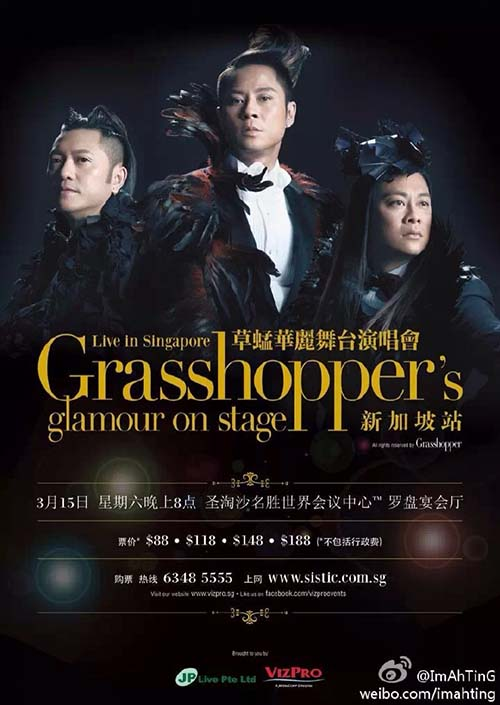 grasshoppers-concert-singapore-2014