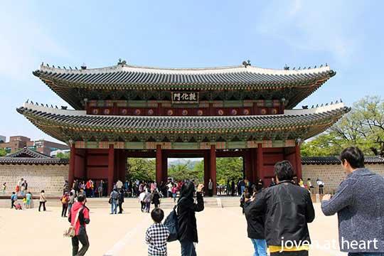 Changdeokgung