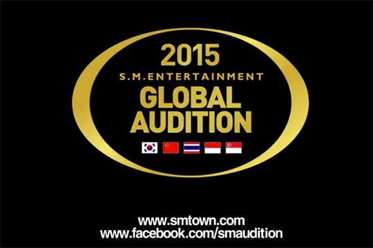 SM Global Audition 2015